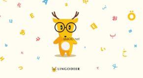 LingoDeer mod apk